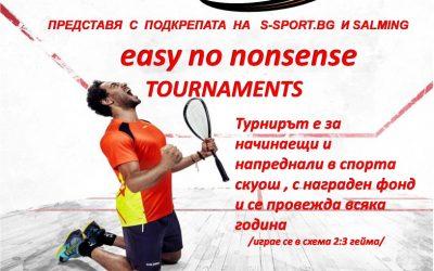 Национален турнир по скуош